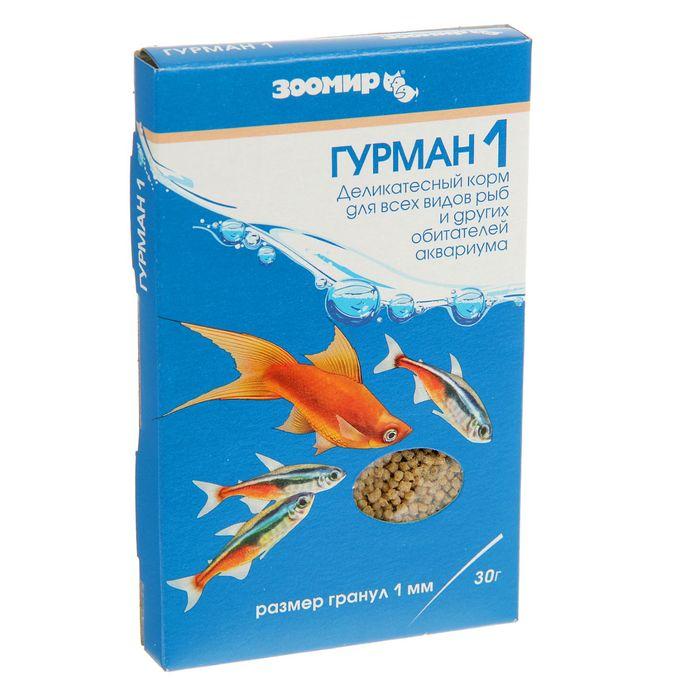 """Корм для рыб """"ЗООМИР. Гурман-1"""", деликатес 1 мм, коробка, 30 г - фото 1793269"""