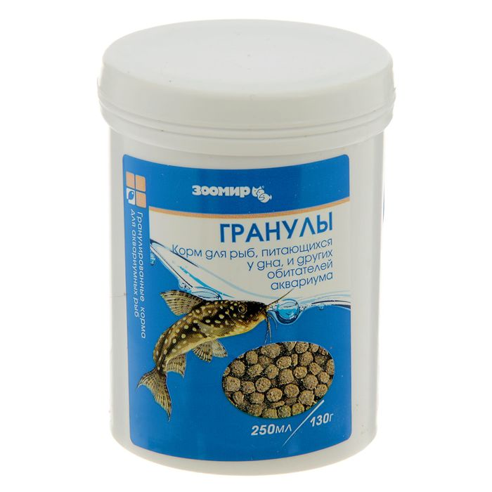 "Корм для рыб ""ЗООМИР. Гранулы"", тонущие гранулы, 250 мл, 130 г"