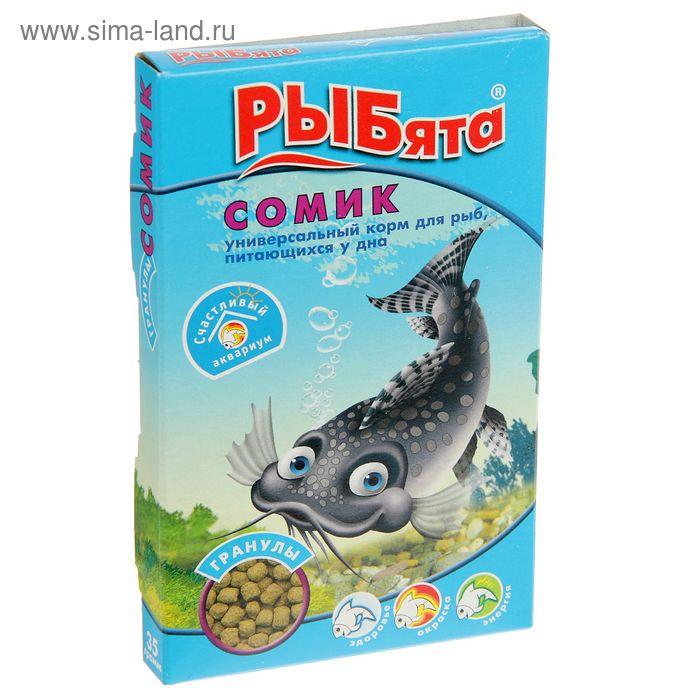 """Корм """"РЫБята СОМИК"""" (+ сюрпиз) для донных рыб, ганулы, 35 г"""