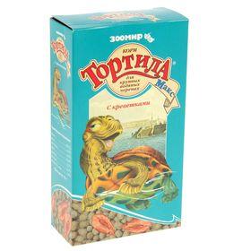 Лакомство 'Тортила МАКС' для крупных водяных черепах, с креветками, 70 г. Ош