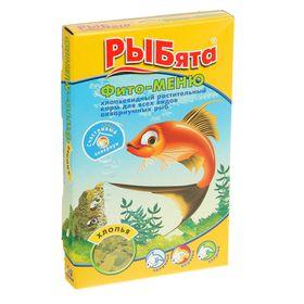 Корм растительный 'РЫБята Фито-МЕНЮ' (+сюрприз) для рыб, хлопья, 10 г Ош