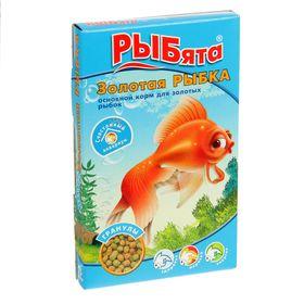 """Корм """"РЫБята Золотая РЫБКА"""" (+ сюрприз) для золотых рыб,  гранулы, 25 г"""