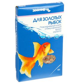 "Корм для рыб ""ЗООМИР. Корм для золотых рыбок"" коробка, 15 г"