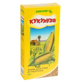 "Корм ""ЗООМИР. Кукуруза"" для птиц и грызунов, 400 г"