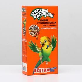 """Корм """"Весёлый попугай"""" для волнистых попугаев, отборное зерно (+подарок), 450 г"""