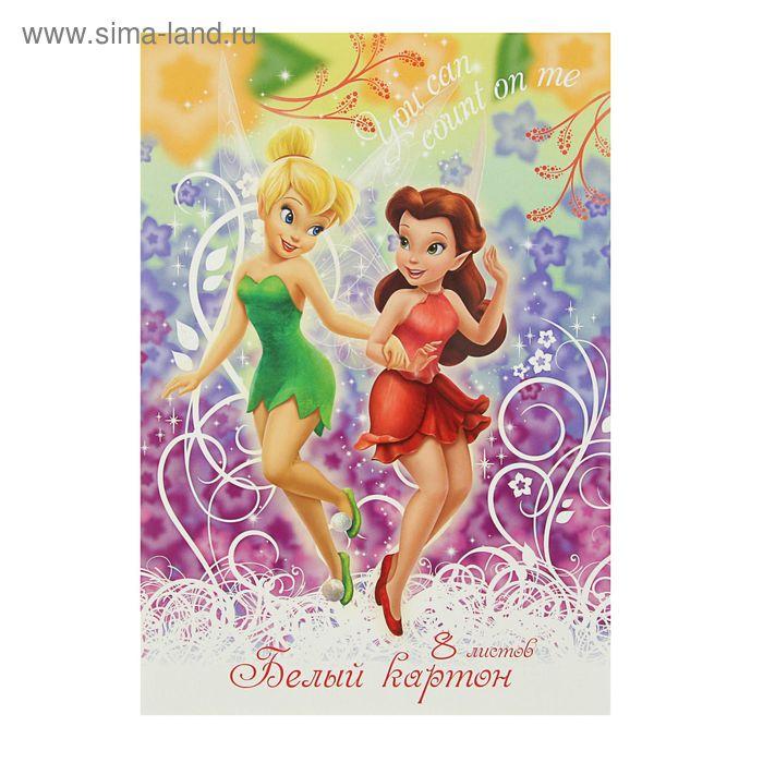 """Картон белый А4, 8 листов Disney """"Феи-68"""", немелованный"""