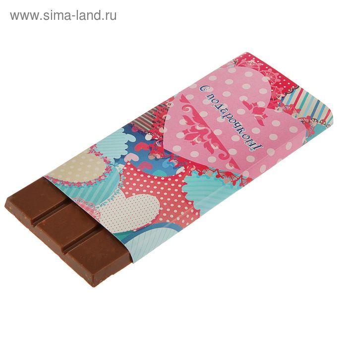 """Обертка для шоколада """"Открой свое сердце"""", глянец, 8*15,5 см"""