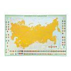 Карта настенная. Гербы. Российская Империя
