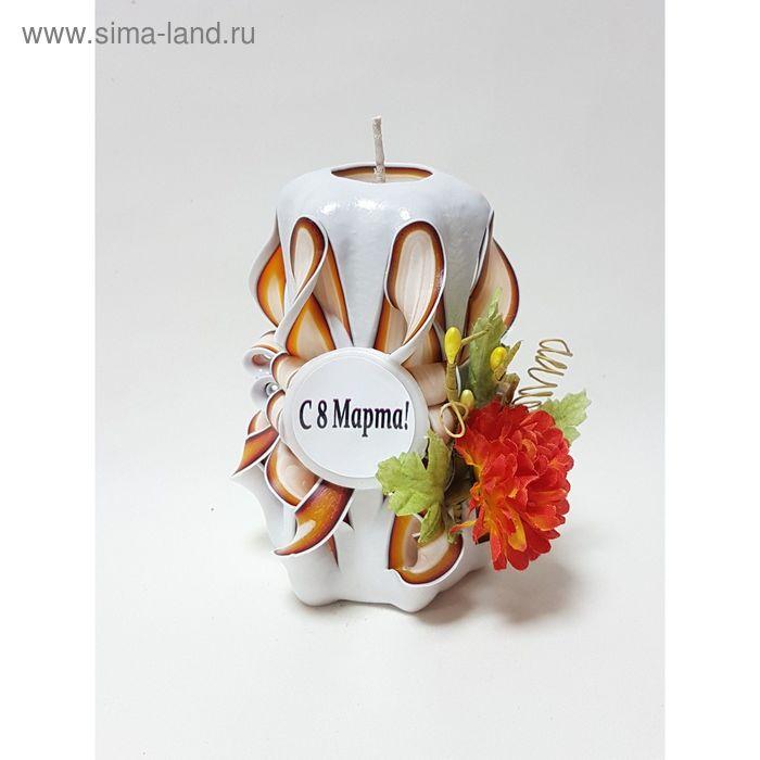 """Свеча резная 10-11см """"С 8 Марта"""" хризантема оранжевая"""