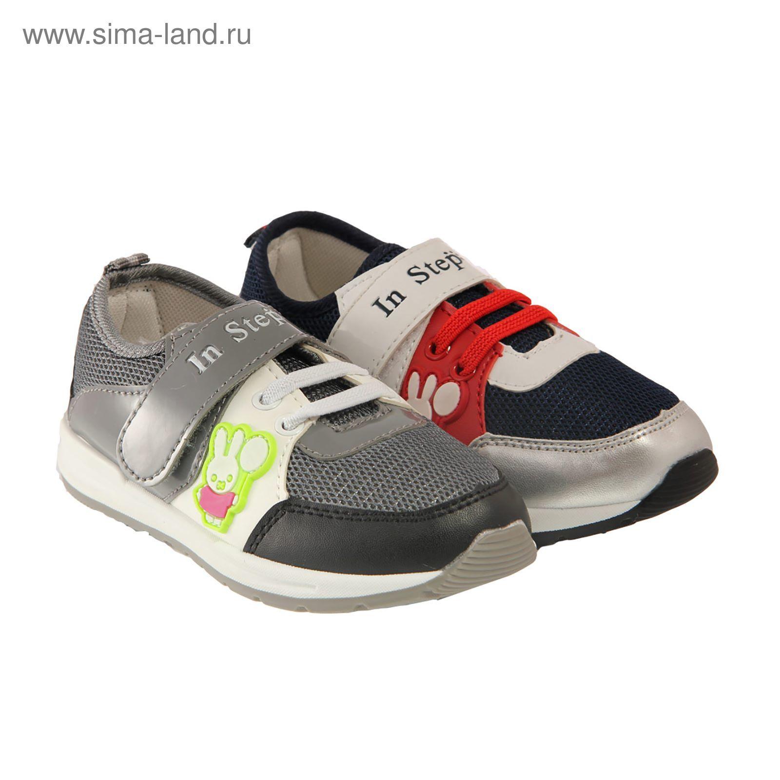 52579f35 Кроссовки детские арт. B011-3/4 (серый/черный МИКС) (р. 22) (2104168 ...