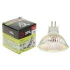 Лампа галогенная ЭРА, GU5.3 MR16 50 Вт, 12 В, прозрачная
