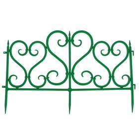 Ограждение декоративное, 32 × 300 см, 6 секций, пластик, зелёное