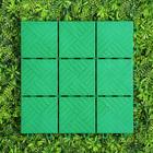 Плитка садовая, 30 × 30 см, пластик, набор 11 шт., зелёная