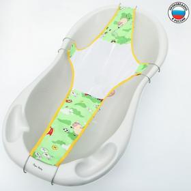 Гамачок в ванночку «Куп-куп», 100 см, цвет зелёный