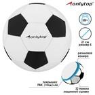 Мяч футбольный Classic, размер 5
