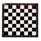 Доска для шахмат, складная