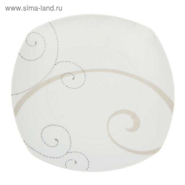 Тарелка обеденная 26 см Caress Modern