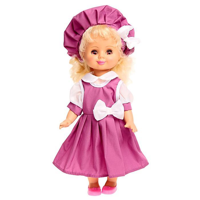 """Кукла """"Марина №1"""", высота 40, МИКС"""