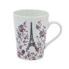 Кружка 400 мл Souvenirs de Paris