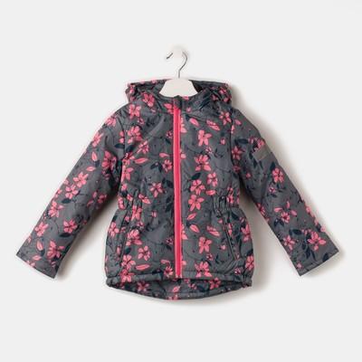 """Куртка для девочки """"Альма"""", рост 98 см, цвет серый/розовый 2К1716_М"""
