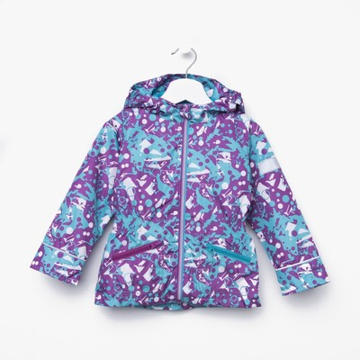 """Куртка для девочки """"Эсма"""", рост 92 см, цвет сиреневый/бирюзовый 3К1717_М"""
