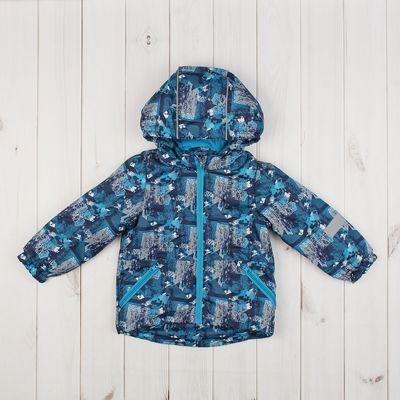 """Куртка для мальчика """"Илар"""", рост 92 см, цвет синий/голубой 2К1719_М"""