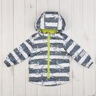 """Ветровка для мальчика """"Эрих"""", рост 92 см, цвет серый 3К1720_М"""