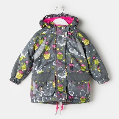 """Куртка для девочки """"Лали"""", рост 92 см, цвет серый 17/OA-2JK505_М"""
