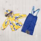 """Костюм для девочки """"Сабина"""", рост 104 см, цвет банановый/синий 17/OA-2SU512-1"""