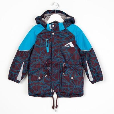 """Куртка для мальчика """"Клео"""", рост 98 см, цвет голубой 17/OA-3JK519-1_М"""