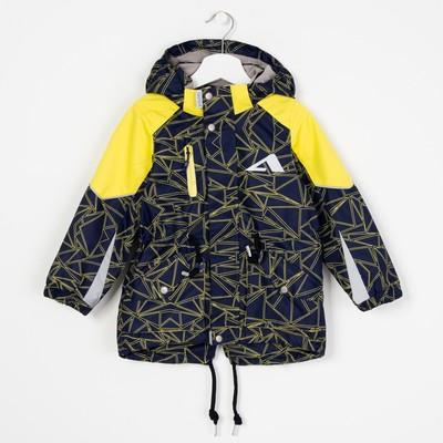 """Куртка для мальчика """"Клео"""", рост 98 см, цвет синий 17/OA-3JK519-1_М"""
