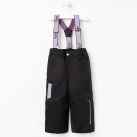 """Полукомбинезон для мальчика """"Макс"""", рост 86 см, цвет чёрный 17/OA-3PT525-1_М"""