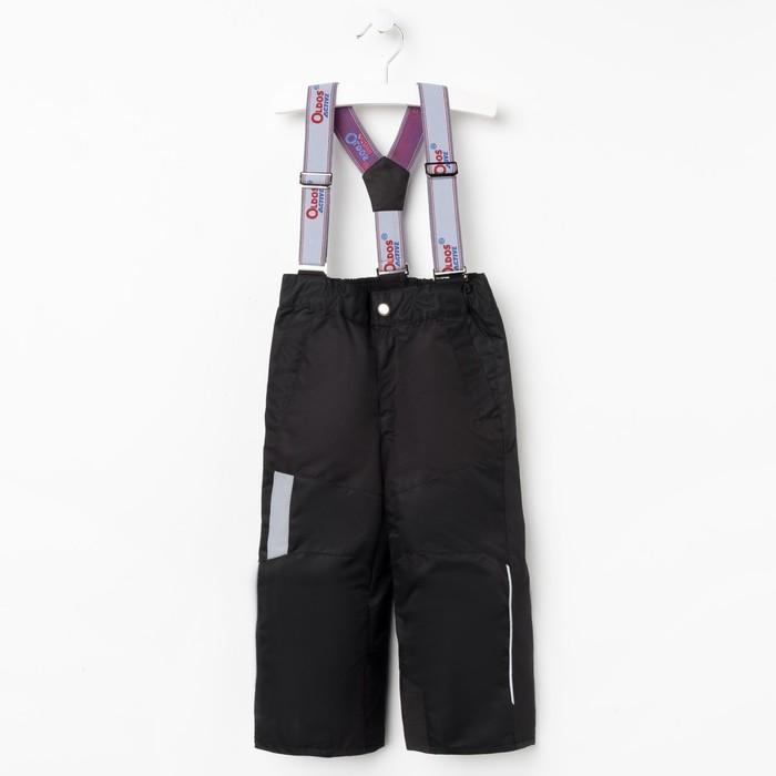 """Полукомбинезон для мальчика """"Макс"""", рост 92 см, цвет чёрный 17/OA-3PT525-1_М"""