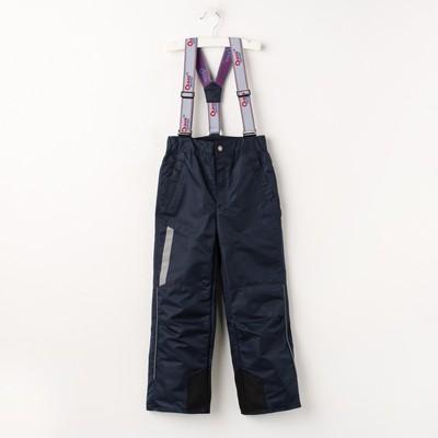 """Полукомбинезон для мальчика """"Макс"""", рост 134 см, цвет серо-синий 17/OA-3PT525-2"""