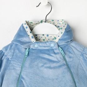 Набор в коляску (плед-трансформер, конверт), цвет голубой 40-8507 Ош