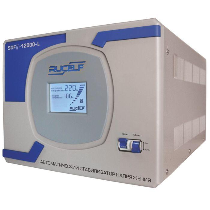 Стабилизатор напряжения RUCELF SDF.II-12000-L, электромех., напольный, точн. ±3.5%, 12000 ВА   21519