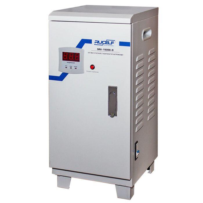 Стабилизатор напряжения RUCELF SRV- 15000-D, релейный, напольный, точн. ±6%, 15000 ВА