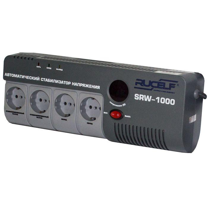 Стабилизатор напряжения RUCELF SRW- 1000-D, релейный, точн. ±6%, 1000 ВА