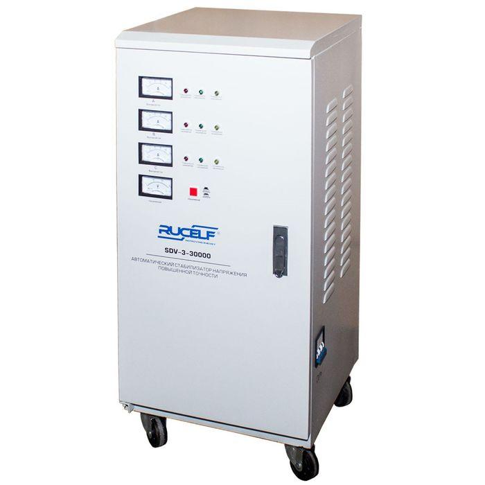 Стабилизатор напряжения RUCELF SDV-3-30000, электромех., напольный, точн. ±3.5%, 30000 ВА