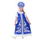 Русский костюм для девочки: платье с кокеткой, кокошник, р-р 64, рост 122-128 см, цвет синий