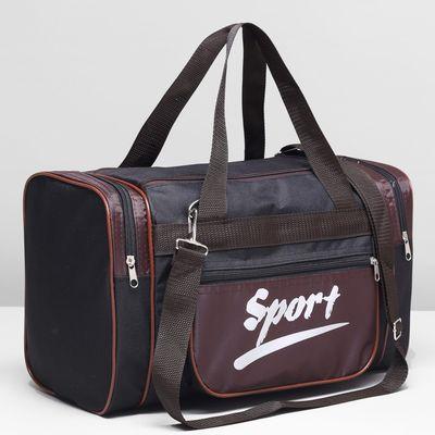 Сумка спортивная на молнии, 3 наружных кармана, цвет коричневый