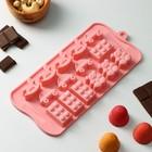 "Форма для льда и шоколада, 15 ячеек, 21х11х1,5 см ""Детские игрушки"""