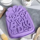 """Форма для выпечки """"Happy Birthday"""" 31х21,5х5,5 см, цвета МИКС"""