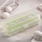 Контейнер для хранения яиц 10 ячеек, цвета МИКС