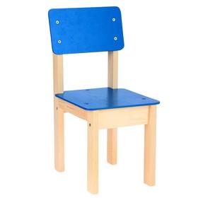 Стул детский №1 (Н=260), цвет синий