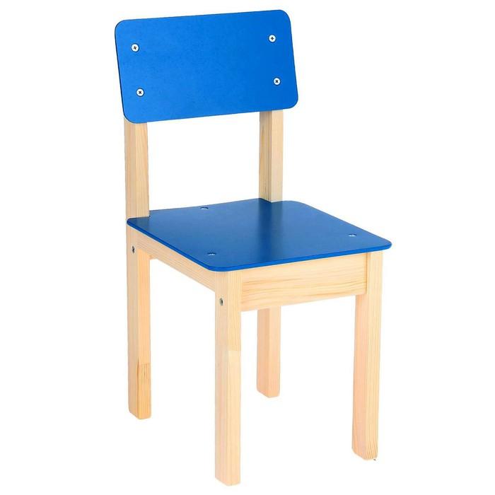 Стул детский №3 (Н=300), цвет синий