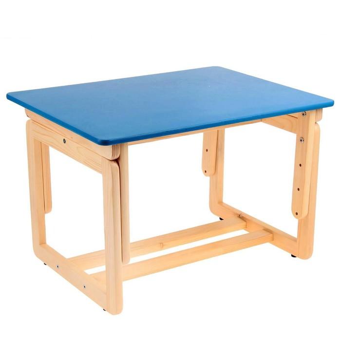 Стол детский регулируемый, цвет синий - фото 1698285