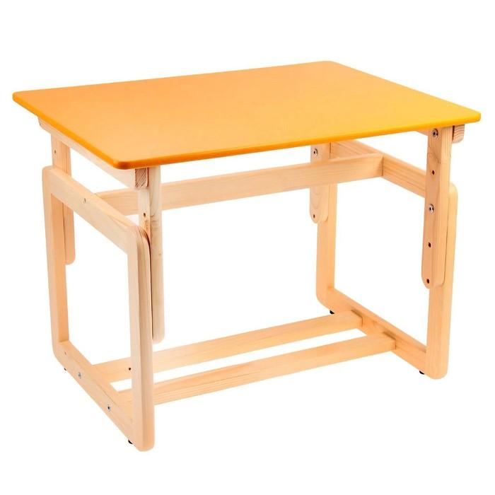 Стол детский регулируемый, цвет жёлтый - фото 1698288