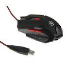 Мышь Dialog MGK-10U Gan-Kata, игровая, проводная, оптическая, 2400 dpi, USB, черная