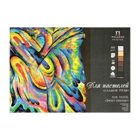 Планшет для пастели А2, 18 листов «Палаццо. Сладкие грёзы», 6 цветов, холст, блок 160 г/м²